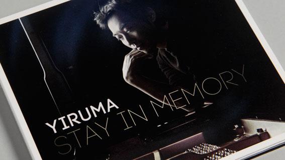 Stay in Memory & Blind Film